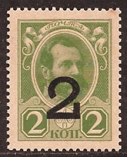 Russia 2 Kopeks Stamp Currency Pick 18 (1915) UNC