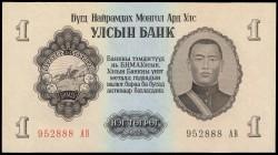 Mongolia 1 Tugrik Pk 28 (1955) EBC+