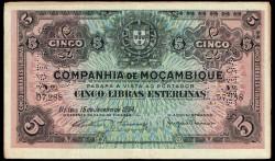 Mozambique 5 Pounds Pick R32 (15-1-1934) VF