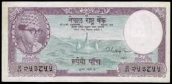 Nepal 5 Rupees Pick 13 (1961) aXF