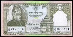 Nepal 25 Rupias PK 41 (1.997) S/C