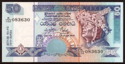Sri Lanka 50 Rupees Pk 110a (15-11-1.995) S/C