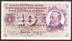 Suiza 10 Francos PK 45s (7-3-1.973) EBC