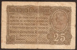 Romania 25 Bani Pick M1 (1917) UNC