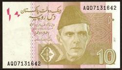 Pakistan 10 Rupees Pick New (45) (2017) UNC