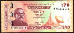Bangladesh 70 Taka Pick New (2018) UNC