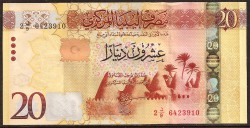 Libia 20 Dinares PK 83 (2.016) S/C