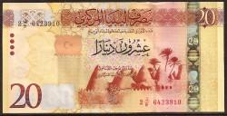 Libya 20 Dinars Pick 83 (2016) UNC