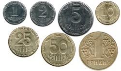 Ucrania 2001 - 2009 7 valores (1,2,5,10,25 y 50 Kopiyok y 1 Hryvnia) S/C