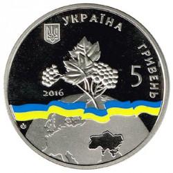 Ucrania 2016 5 Hryven (Miembro del Consejo de Seguridad de la ONU) S/C