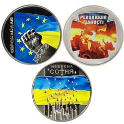 Ucrania 2016 3 de 5 Hryven (Plaza de los Héroes) S/C