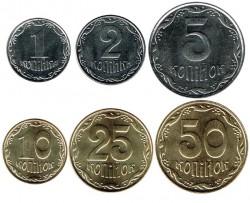 Ukraine 2008 6 Coins (1,2,5,10,25 and 50 Kopiyok) UNC