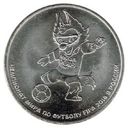 Rusia 2017 25 Rublos (Mundial de Fútbol Rusia 2018 Mascota) S/C