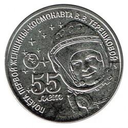 Transnistria 2018 1 Rublo 1ª Mujer Cosmonauta V. Tereshkova S/C