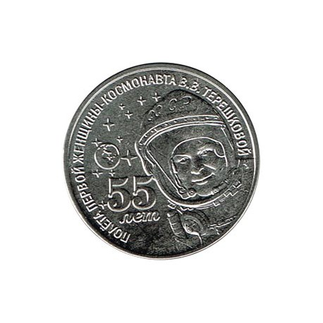 Transnistria 2018 1 Rublo Primera Mujer Cosmonauta V. Tereshkova S/C