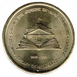 India 2016 5 Rupias (150 Aniv. del Tribunal Superior de Allahabad) S/C