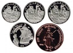 Sahrawi Arab Democratic Republic 5 coins (1,2,5,10 & 25 Pesetas) UNC