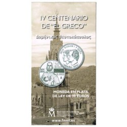 """España 2014 Cartera Oficial 30 Euros Circulante Plata """"El Greco"""" S/C"""