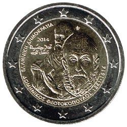 Grecia 2014 2 Euros El Greco S/C