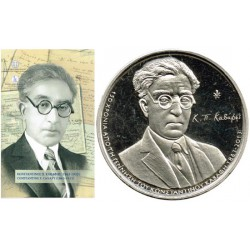 Grecia 2013 5 Euros 150º Aniv.nacimiento de Cavafis S/C