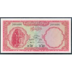 Camboya 5 Riels Pk 10c (1.962-1.975) S/C-