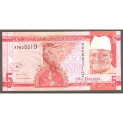 Gambia 5 Dalasis PK 31 2015 S/C
