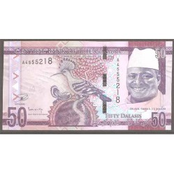 Gambia 50 Dalasis PK Nuevo 2015 S/C