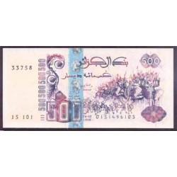 Argelia 500 Dinares PK 141 (06-10-1.998) S/C