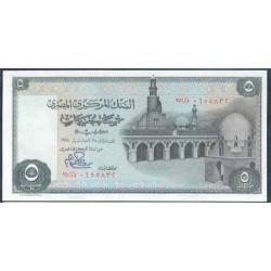 Egipto 5 Libras PK 45 (1.978) S/C