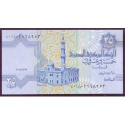 Egipto 25 Piastras PK 57e (2.005) S/C