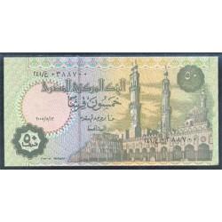 Egipto 50 Piastras PK 62 (2.005) S/C