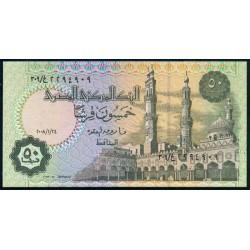 Egipto 50 Piastras PK 62 (2.008) S/C