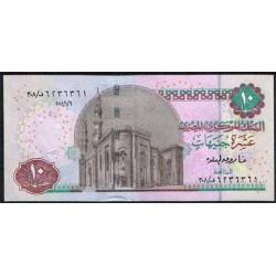 Egipto 10 Libras PK 64b (2.011) S/C