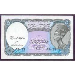 Egipto 5 Piastras PK Nuevo(2.001) S/C