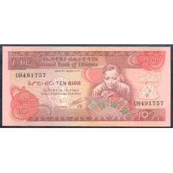 Etiopía 10 Birr Pk 43b (1.991) S/C