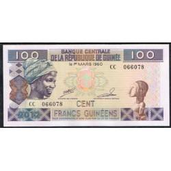 Guinea 100 Francos PK 35b (2.012) S/C