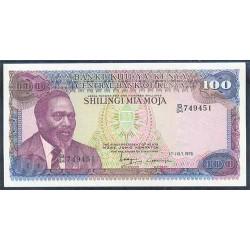 Kenia 100 Shilling PK 18 (1-7-1.978) (Pequeña mancha) S/C