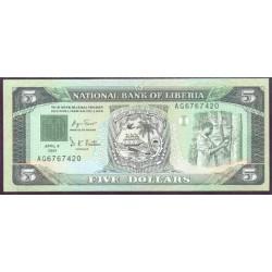 Liberia 5 Dólares PK 20 (6-4-1.991) S/C