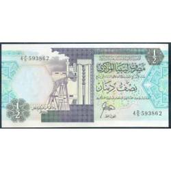 Libia 0.50 Dinares PK 53 (1.990) S/C