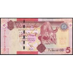 Libia 5 Dinares PK 72 (2.011) S/C