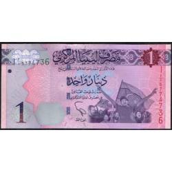Libia 1 Dinar PK 76 (2.013) S/C