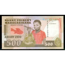Madagascar 500 Francos / 100 Ariary PK 71 (1.988-93) S/C